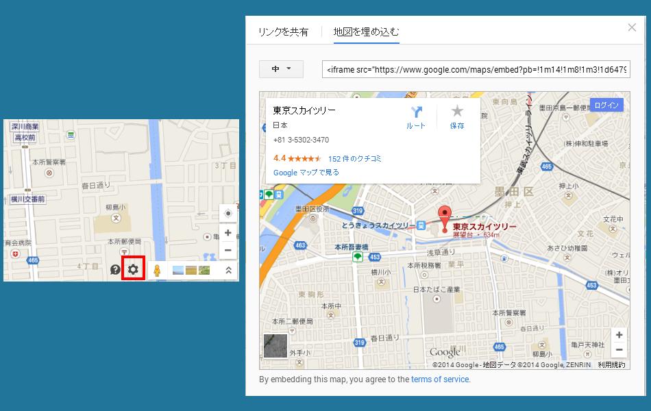 ショートコード埋め込み_15(googlemap)