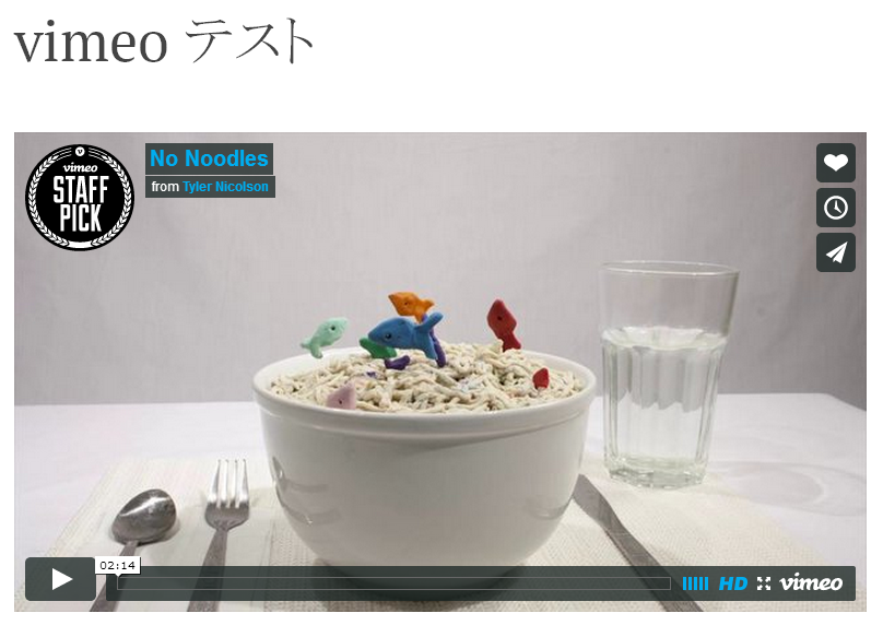 ショートコード埋め込み_45(vimeo_2)