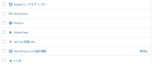WordPress.com 統計情報_1