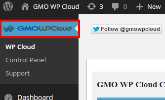 1 WP Cloud ‹ GMO WP Cloud — WordPress