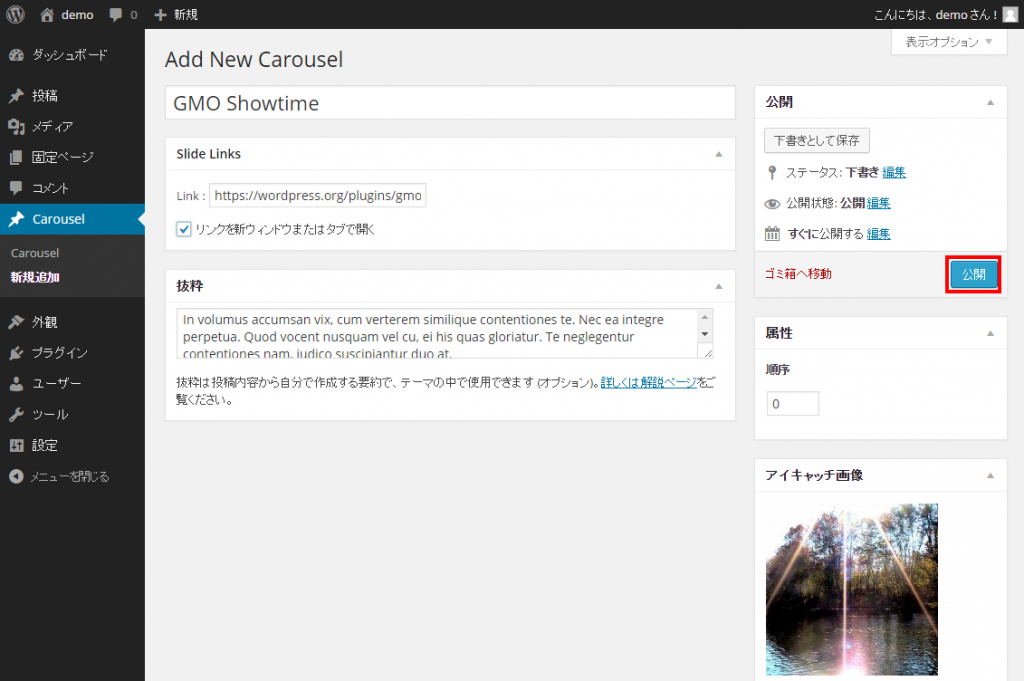 Add New Carousel ‹ demo — WordPress