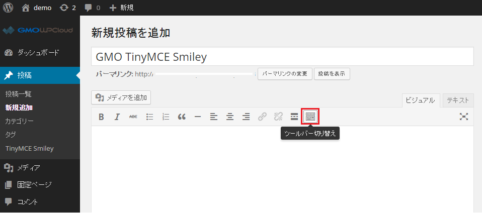 TinyMCE Smiley 3