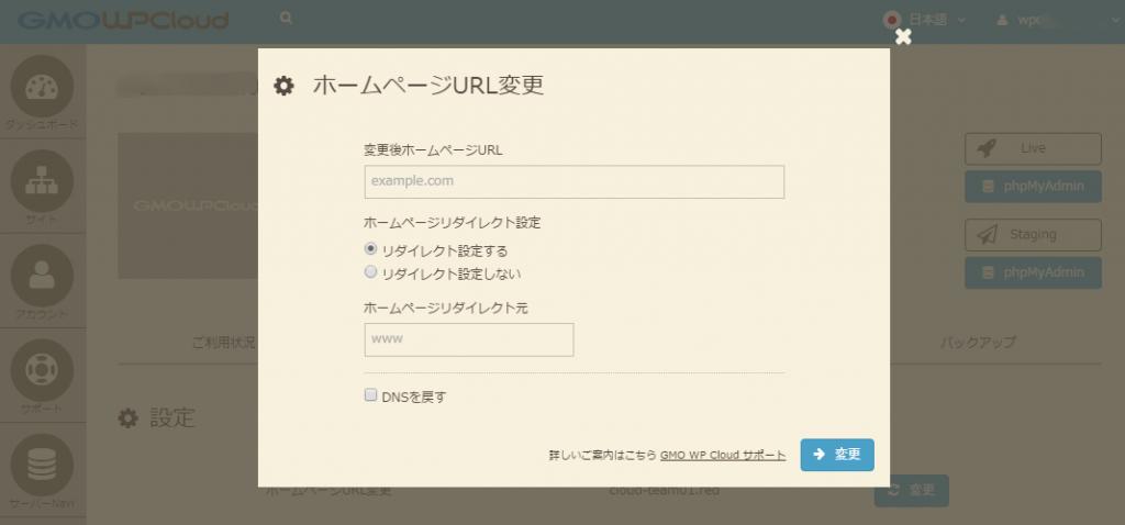 homepage URL 2